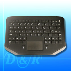 Dovetail - Rugged Keyboard
